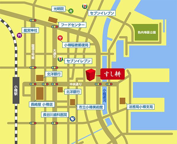 住所のみでOK!プロ品質の案内地図を作成します HP掲載から印刷まで幅広い用途に対応できるスタンダード地図