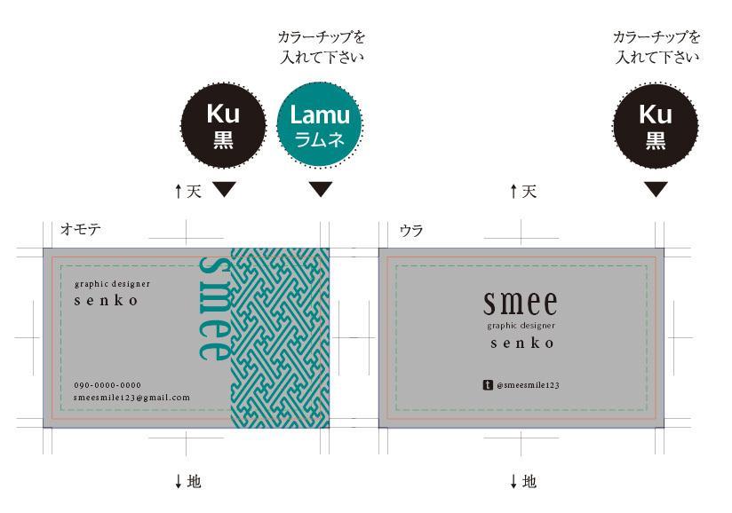 オリジナル名刺・ショップカードを製作します お渡しするのが嬉しくなる様なデザインをご提案致します。