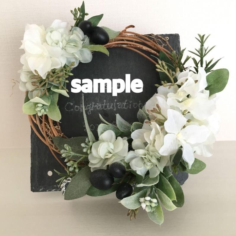 結婚式のウェルカムボードなどお作りします お客様のイメージするものをお花を使って可愛くアレンジします。