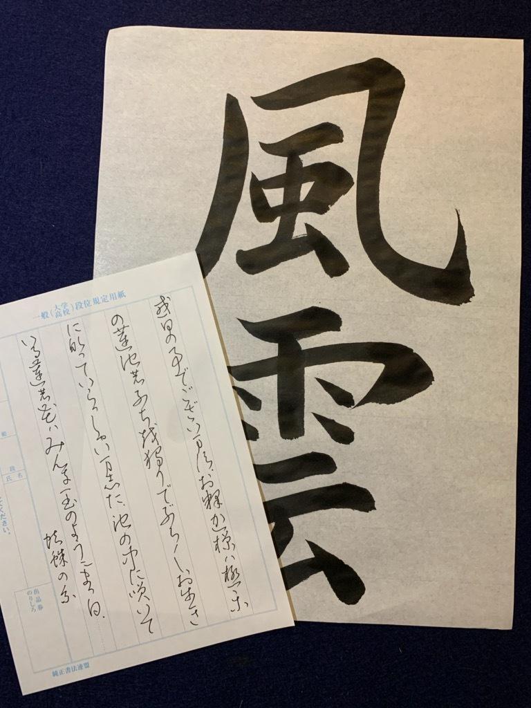 書道師範が毛筆・硬筆にて各種代筆いたします かな・漢字・隷書など、様々なご依頼にお答えいたします。 イメージ1