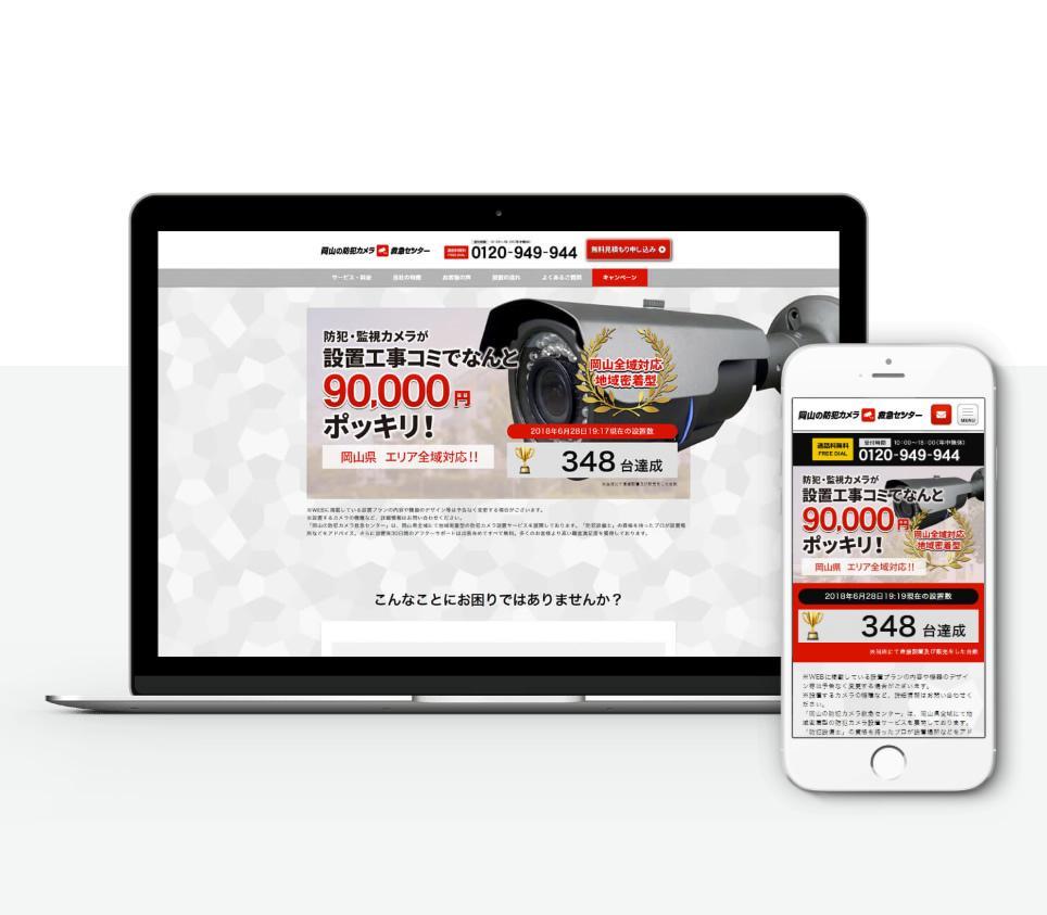WEBサイトのデザインカンプを制作いたします 現役のWEBデザイナーがTOPページを制作!80,000円~
