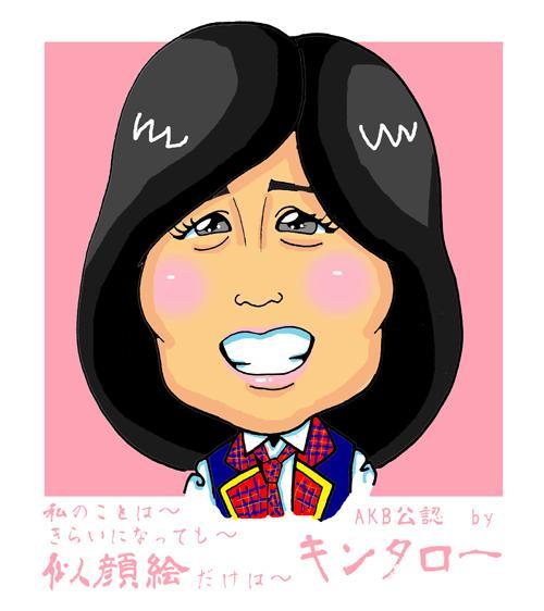 POPな似顔絵(にがおえ)お描きします SNSや個人サイト、ブログに載せる似顔絵を描きます☆