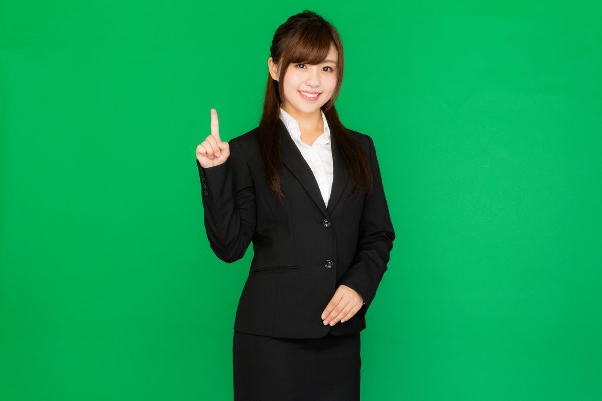 失業保険の申請をサポートします ご存じですか?その有利な方法を イメージ1