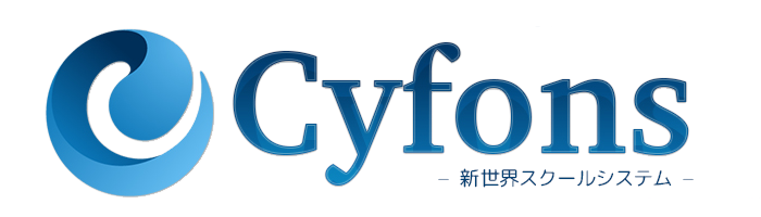 サイフォンス(Cyfons)作成代行いたします サイフォンス(Cyfons)のコンテンツページ作成代行。 イメージ1
