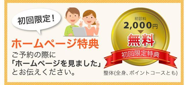 サイト画像20枚セットで作成いたします プロのデザイナーが作ります!画像20枚セット10,000円!