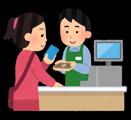 あなたのお店のポイントカード作ります エーワンマルチカードで印刷用のデータもしくは物納のサービス。