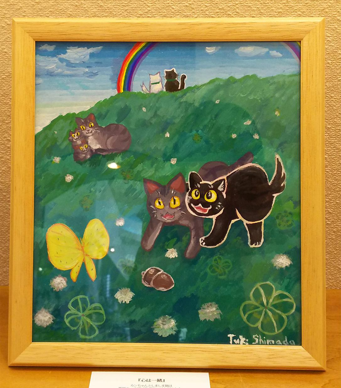 原画を配送☆ペットの絵本調イラストお描きします あなたのペットがファンタジーの世界に♪ご希望の舞台で描きます