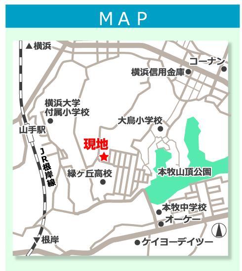 特急対応!翌日までに住所のみで地図お作りします 急ぎで必要な地図を、使いやすいデータのセットでお渡し!