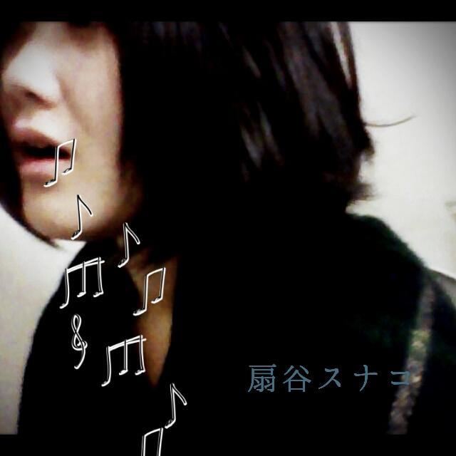 あなたの詞にメロディーをつけて、ギターに乗せて歌います(*´∀`*)◎10文字~130文字 イメージ1