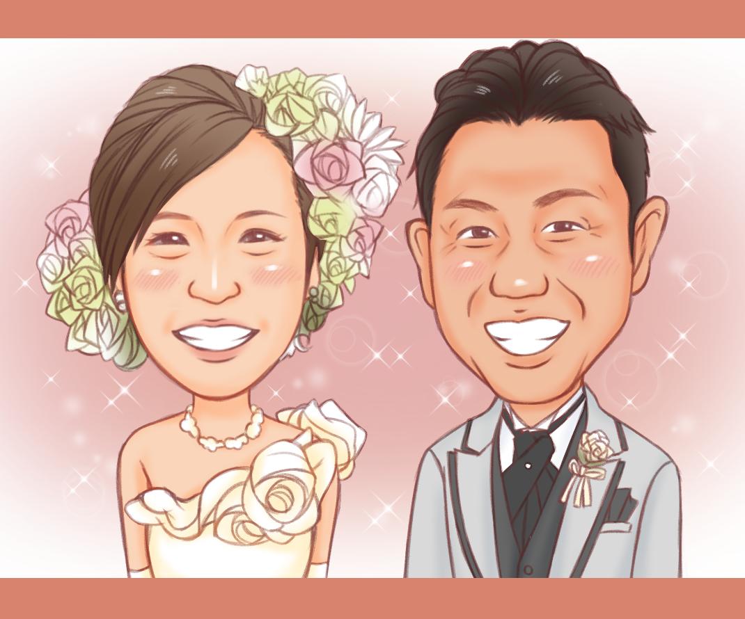 結婚式やプレゼント用の似顔絵をお描きします