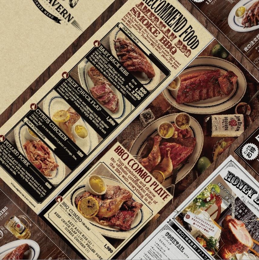 イメージに合ったメニューをデザインいたします イメージ通りのメニューに!飲食店以外のメニューも承ります! イメージ1