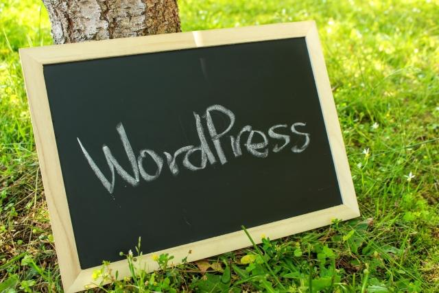 wordpressテンプレートをカスタマイズします Wordpressでここが気になる、ここを治したい!