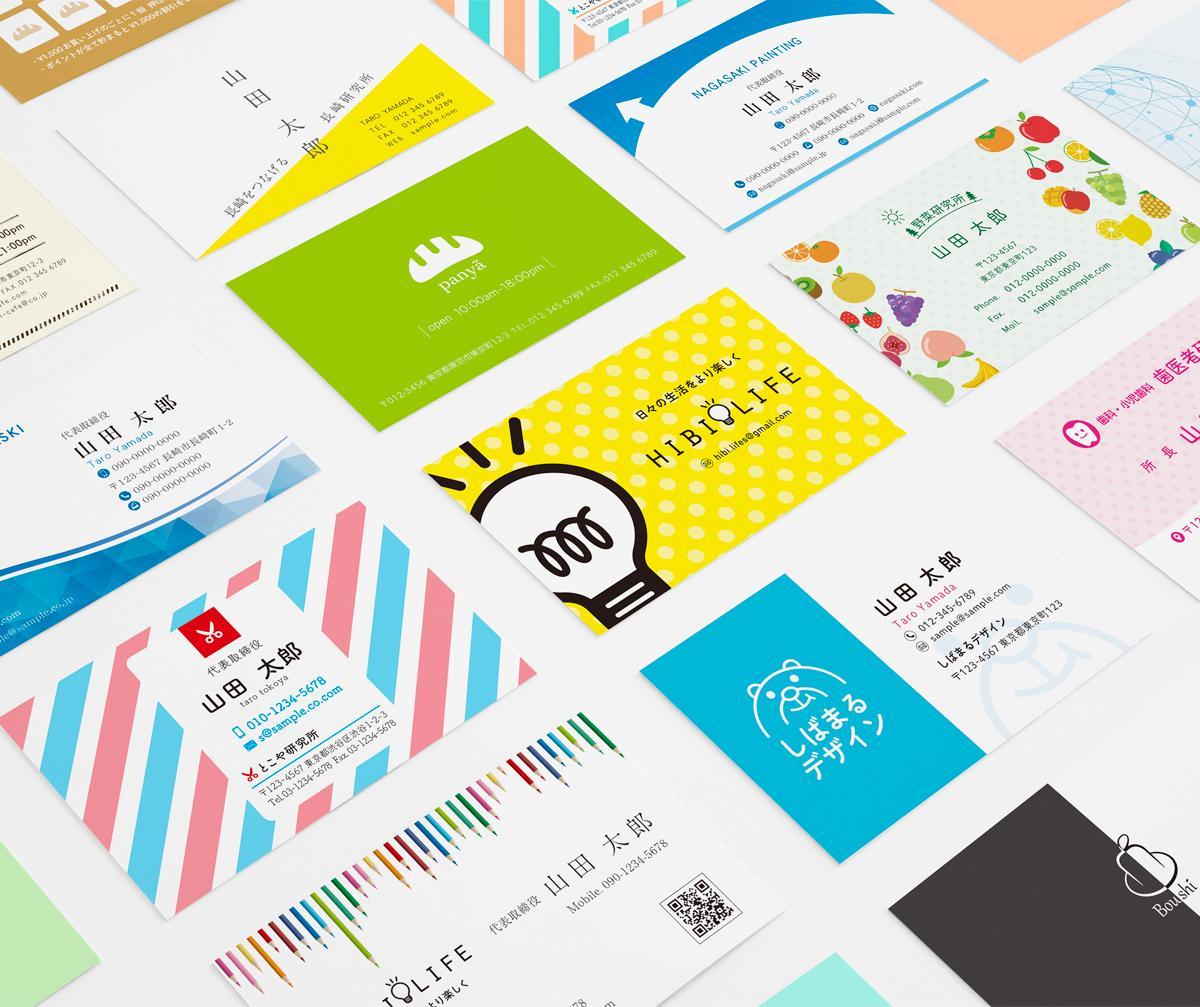 印象的なシンプルorかわいい名刺をデザインします 印象的なデザインを制作します。ショップカードも制作可能です。 イメージ1