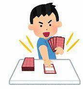 親子向けにポケモンカードを教えます ルールや小さい子のデッキ作りなど何でも相談に乗ります。 イメージ1