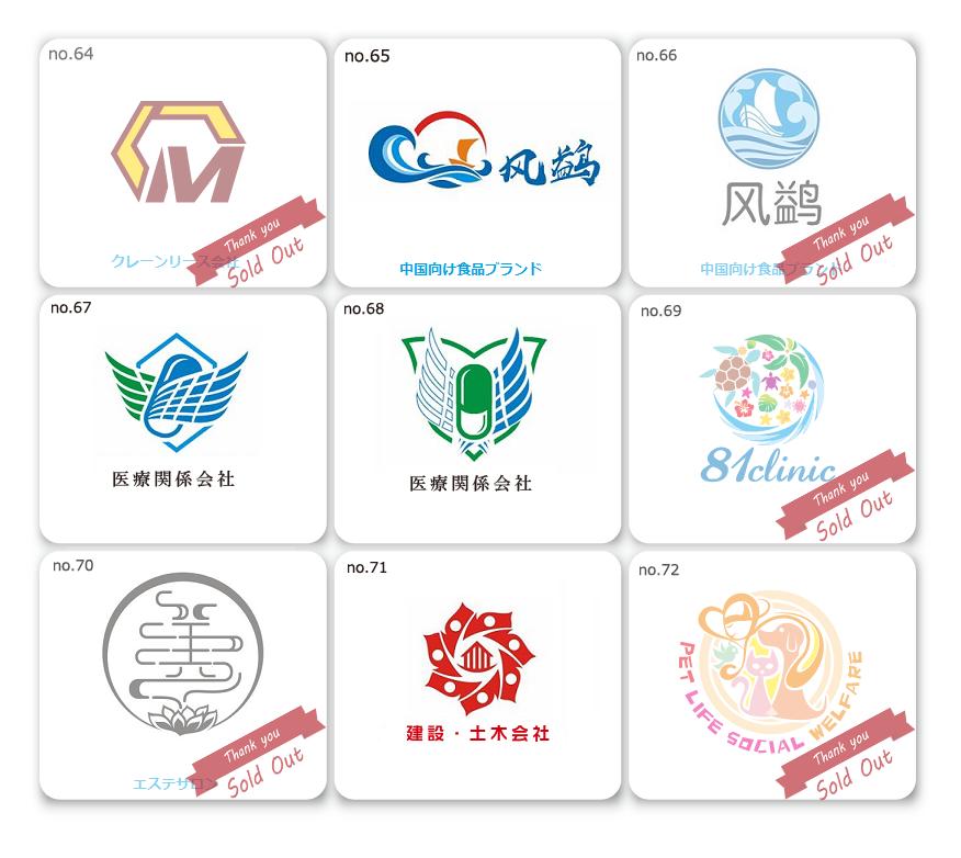 ロゴ作成・ロゴデザイナーの作品を販売します プロが作るロゴをお得な価格で・AI無料/修正無制限/著作権込