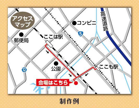 女性デザイナーが地図・アクセスマップを制作します 期間限定でこの価格!ココナラ初出店、よろしくお願いします!!
