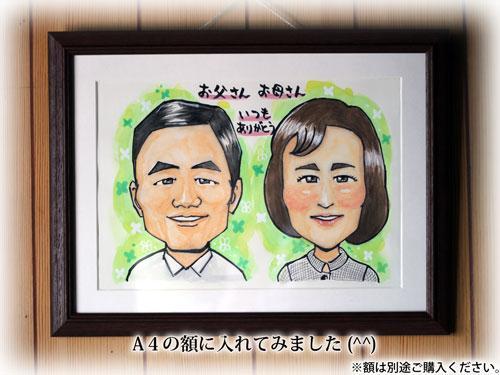 【自宅で高画質印刷が可能】お世話になった大切な方へ…お二人のお写真から、可愛らしい似顔絵を描きます!