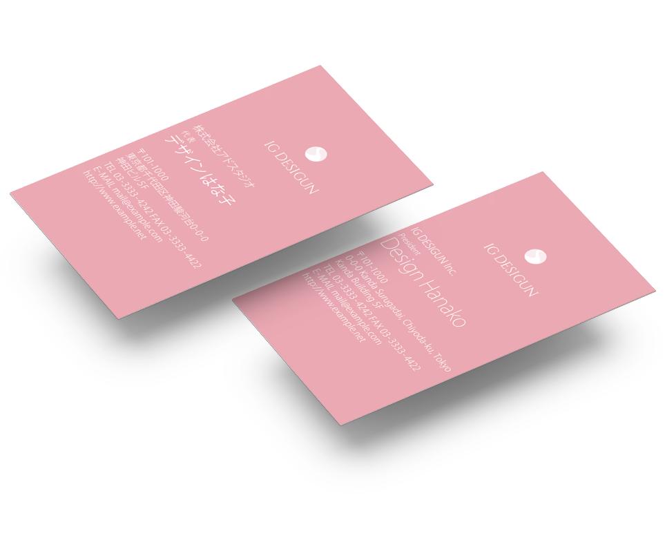 プロデザイナーが格安で名刺作成します 女性ならではのスタイリッシュでシンプルな名刺作成します。