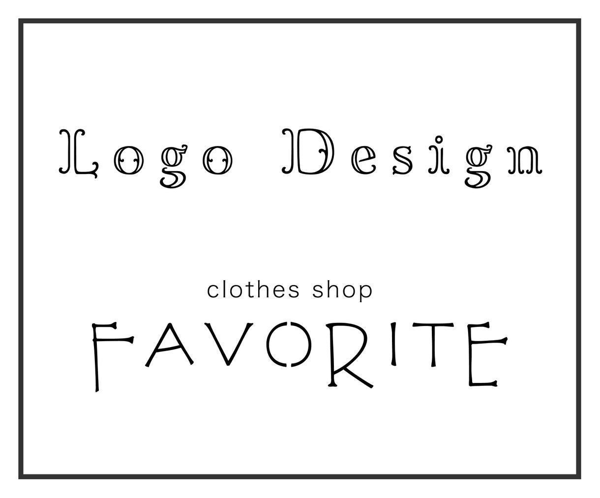 文字だけで勝負!/文字ロゴ をお作ります シンプルでお洒落な ロゴタイプ・文字だけのロゴ【高品質】 イメージ1
