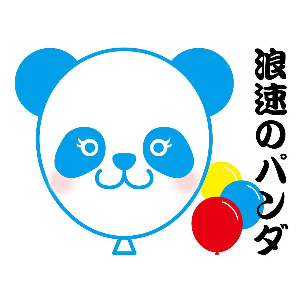 初心者の方も安心!完全オリジナルのロゴを作成します 【商用可】オリジナルのイラストロゴを作成致します!