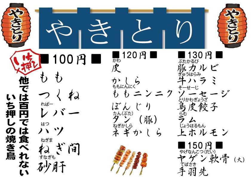 飲食店メニュー表またはチラシを作成します プロが作るおしゃれなメニュー表またはチラシ作成