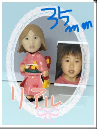 お子様の3D画像作成いたします お子様や親しい方へのプレゼントをお探しの方へ