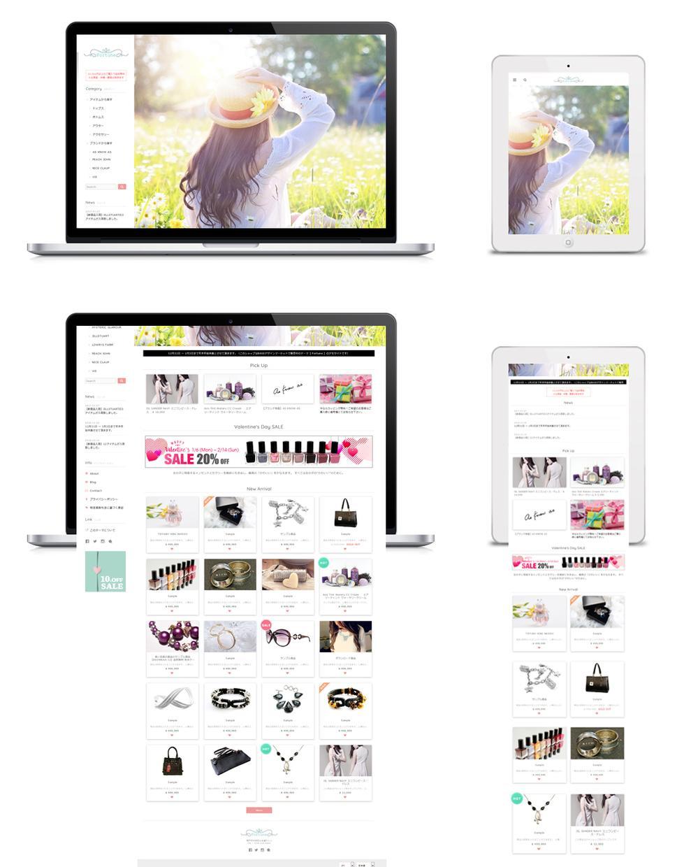 BASEのネットショップ作成を代行します 日本中にあなたの商品を届けしましょう!