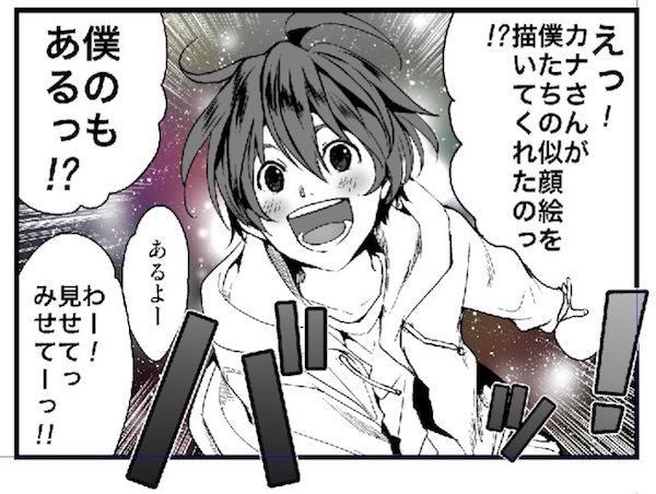 ストーリー☆マンガ制作いたします マンガでなら想いが通じる♪ 理想以上のクオリティーでお届け!