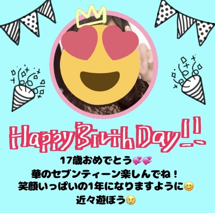 誕生日カード作成します 友人や恋人に素敵な誕生日カード(画像)を贈りませんか?
