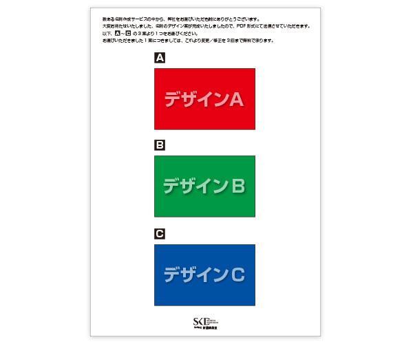 名刺☆片面印刷50枚☆デザイン3案から選べます ☆印刷会社の安心サービス☆ヤマト運輸でポストへお届け