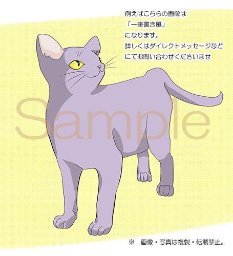 割引中 プロが【2000円】ペットも似顔絵も描ます 頼むならプロイラストレーターにご依頼はいかが?