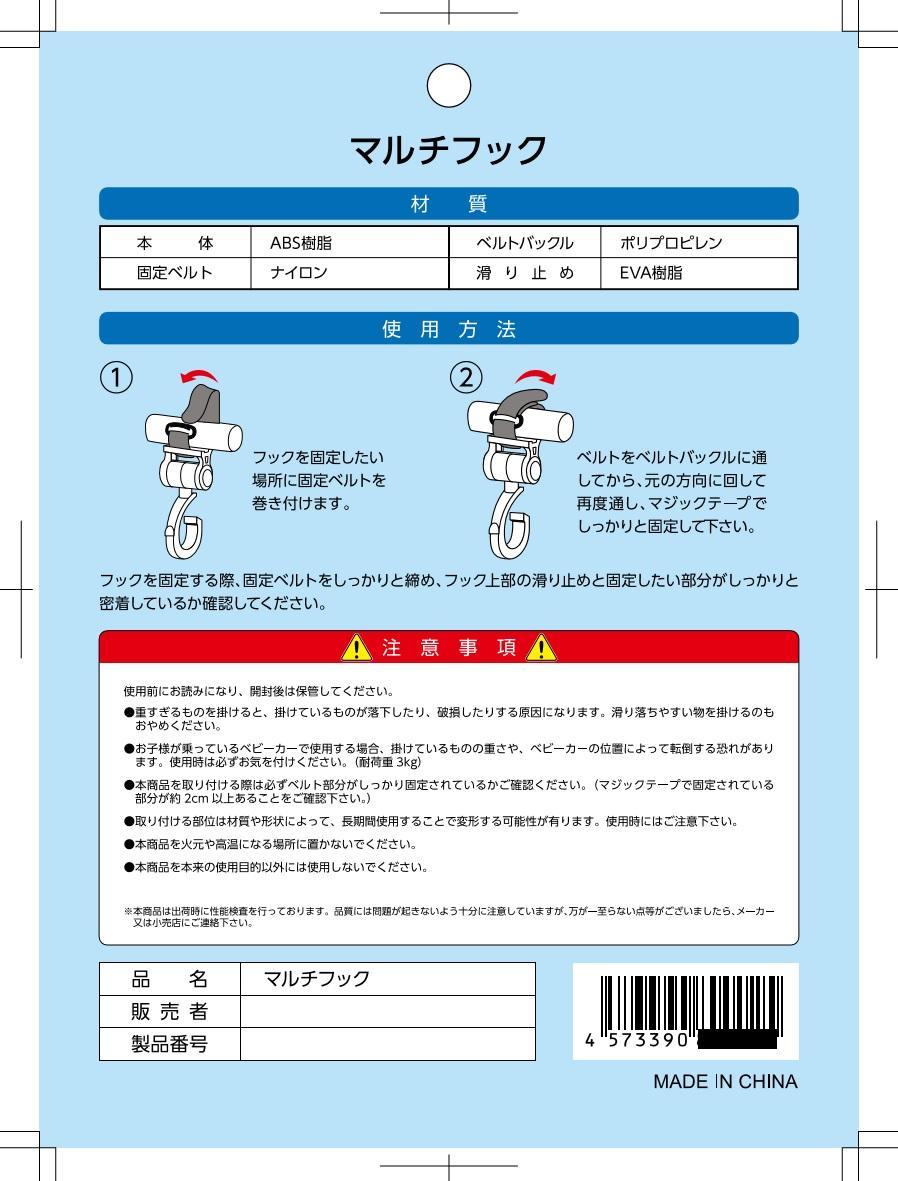 デザインします マンガも描きます クリエイター × 翻訳会社!  外国語POP?はい可能です!