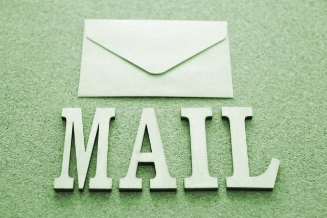 Yahooショッピングメルマガ作成、送信いたします Yahooに出店しているがメルマガ送信に手が回らない方へ