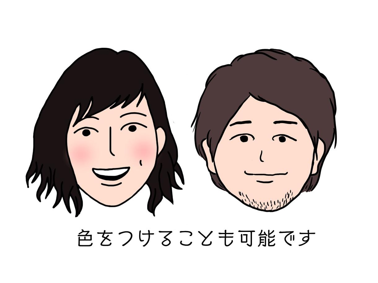 名刺やアイコンに!オリジナルの似顔絵お描きします シンプルでおしゃれ♪リアルすぎずデフォルメすぎない多用性