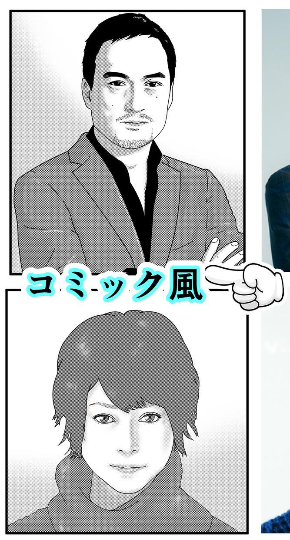 高クオリティの似顔絵描きます アニメ風orコミック風の似顔絵描きます!