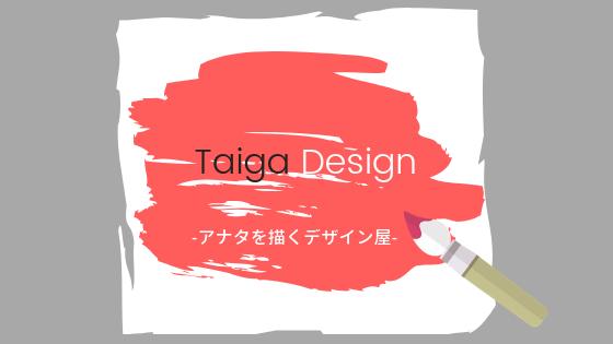 あなたを表すロゴやヘッダーをデザインします これからご自身や会社、団体をブランディングしていきたい人へ イメージ1