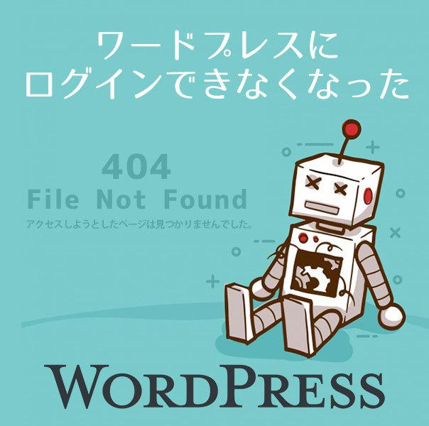 WordPressカスタマイズ・お悩み解決します SEO対策・エラー修正・各種設定など初心者歓迎、相談無料!