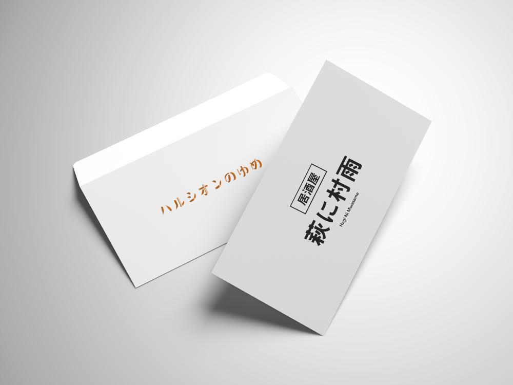 ロゴの制作で、あなたの未来をサポートします 購入しやすい価格帯での商品をお届けします。