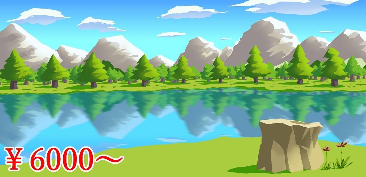 背景イラスト、風景イラスト描きます 簡単なものから複雑なものまで。商用利用可。