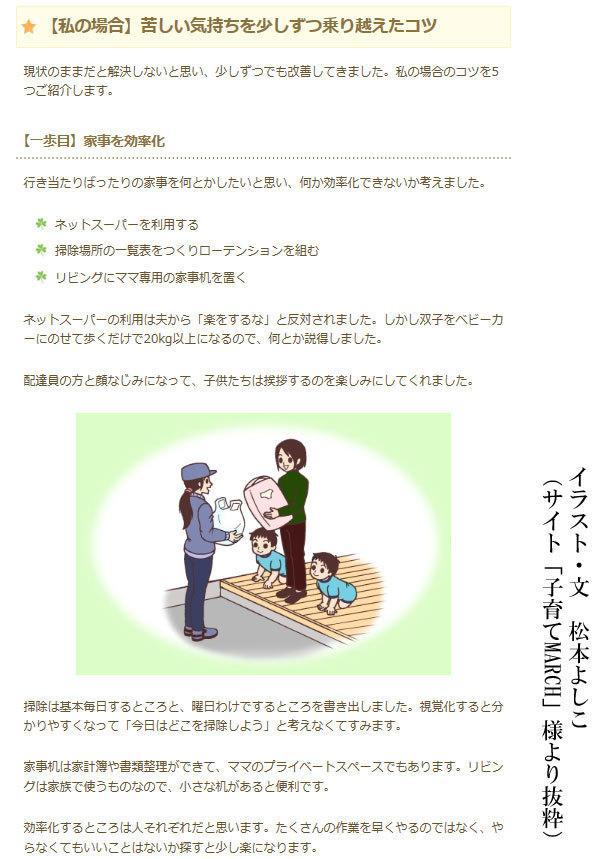 1画像2000円 文章にあうイラストを描きます サイトやブログ、出版に!文章にイラストを添え読まれやすさup