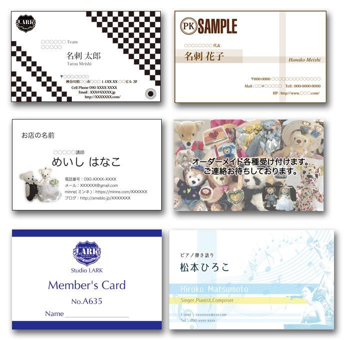 【格安¥2,000】オリジナル名刺 カードデザイン作成、提案いたします。 イメージ1