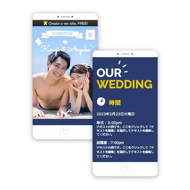 Wixで見栄えの良いLPを制作します ¥20,000で高機能なLP制作【無料で運用可能】