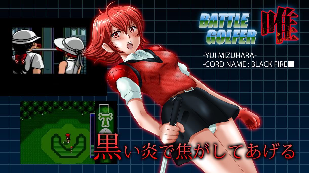 キャラクターデザイン・イラスト承ります 同人や企業のゲーム・小説の挿絵など! オリジナルも版権もOK