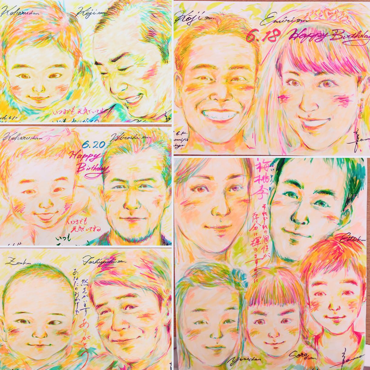 世界に1つだけの色鮮やかな似顔絵をお描きします 特別な記念日やウェルカムボード、サプライズのギフトとして