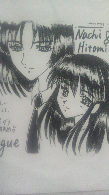 スマホ写真アナログでイラスト描かせていただきます 少女マンガ風イラストが得意です。模写も可能です!!
