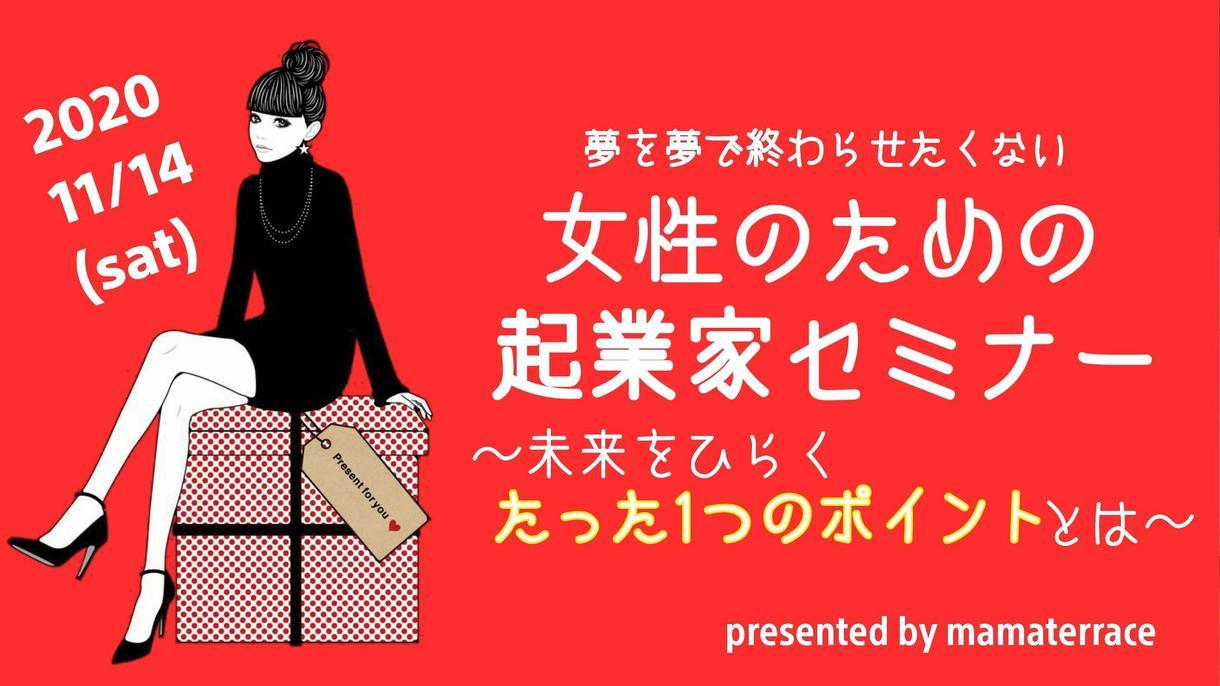 中級者向け☆スマホでオリジナル広告画像作り教えます スマホ1つ、しかも無料アプリでオリジナル画像 イメージ1