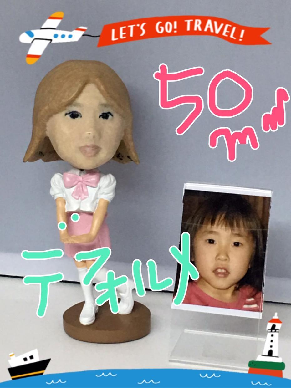 お子様の3Dフィギュア画像作成します 感動と笑いのある新しいプレゼントをお探しの方へ