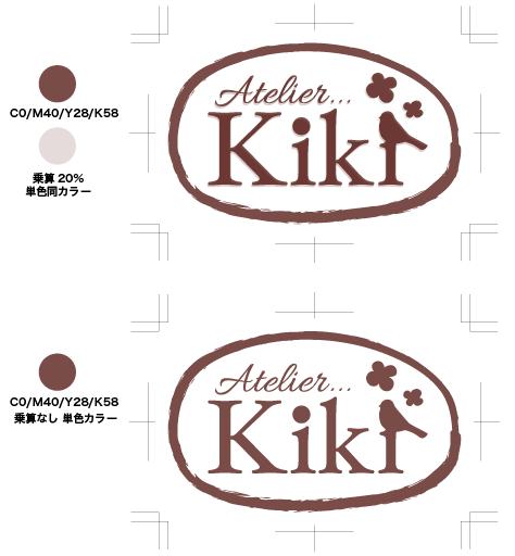 【 みけねこ屋 】ロゴ・キャラクター・簡単なパッケージデザインします