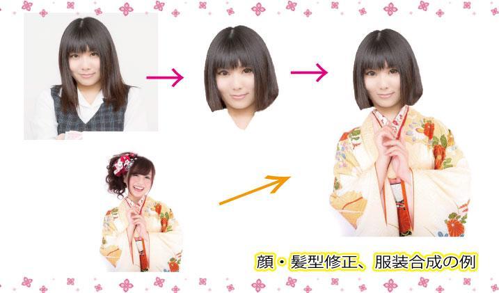 ☆【画像修正!】撮影失敗画像を簡易修正!綺麗顔に変身してみませんか☆彡