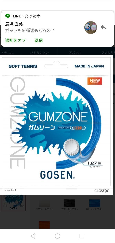 ソフトテニスの練習メニュー相談させていただきます 部活のスタートダッシュや、中々勝てない方へ イメージ1